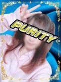 こころ|Purity-ピュアティ-でおすすめの女の子