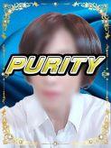 じゅん|Purity-ピュアティ-でおすすめの女の子