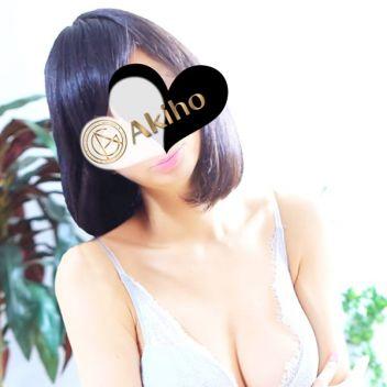 体験あきほ | AGENT WIFE - 岡山市内風俗