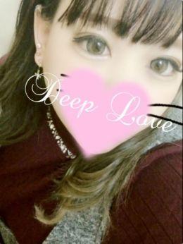 未経験☆あみ☆究極ドMロリ!! | Deep Love - 岡山市内風俗