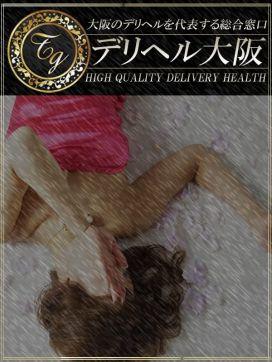 KIKI|デリヘル大阪で評判の女の子