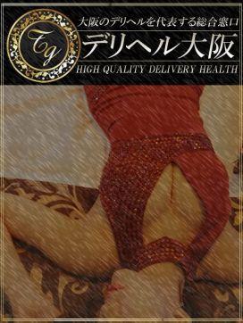 VIORA|デリヘル大阪で評判の女の子
