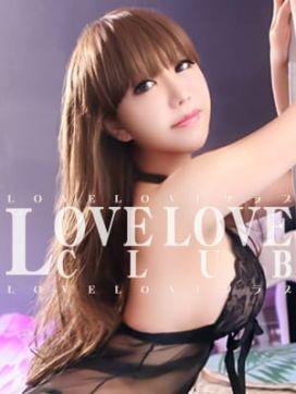 ナミ LOVE LOVE クラブで評判の女の子