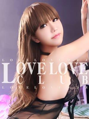 ナミ|LOVE LOVE クラブ - 長野・飯山風俗