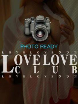 リサ LOVE LOVE クラブで評判の女の子