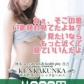 スポコスkunkakunka 福岡店の速報写真