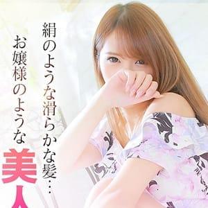 神戸デリヘルCuel(ク ール)神戸 - 尼崎・西宮派遣型風俗