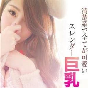クマ(KUMA) | 神戸デリヘルCuel(ク ール)神戸 - 神戸・三宮風俗
