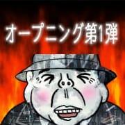 「A・RA・SHI A・RA・SHI for  dream」02/17(日) 06:04   熟女の風俗最終章 宇都宮店のお得なニュース