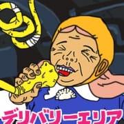 「ばばぁの概念が…変わる!」02/17(日) 07:43   熟女の風俗最終章 宇都宮店のお得なニュース