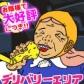 熟女の風俗最終章 宇都宮店の速報写真
