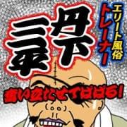 「朝からビンビン祭り!」06/16(水) 17:38   熟女の風俗最終章 宇都宮店のお得なニュース