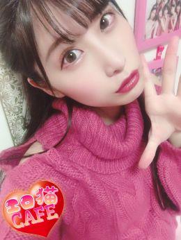 えみり | エロ猫CAFE 〜名古屋店〜 - 名古屋風俗