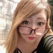 「20歳Iカップ美女の「くみ」ちゃんを全コース8,000円割引」06/09(水) 17:02   メガネっ娘のお得なニュース