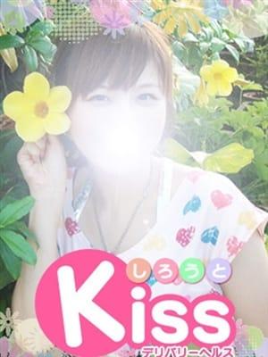 舞(まい)|素人KISS 新潟店 - 新潟・新発田風俗