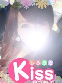 奈々(なな) | 素人KISS 新潟店 - 新潟・新発田風俗
