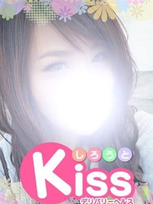 葵(あおい)|素人KISS 新潟店 - 新潟・新発田風俗
