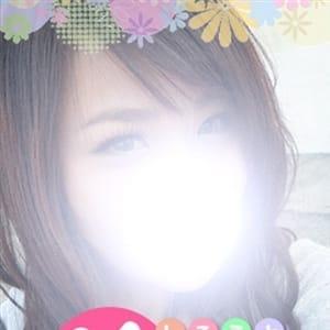 葵(あおい) | 素人KISS 新潟店 - 新潟・新発田風俗