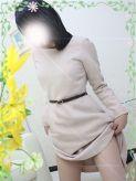 美桜(みお)|厚木奥様Lifeでおすすめの女の子