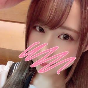 「♡割引情報♡」11/20(金) 10:35 | アフタースクールのお得なニュース