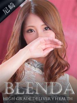 椿 ここみ | Club BLENDA 尼崎店 - 新大阪風俗