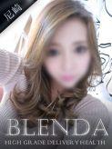 長谷川 ジュリア|Club BLENDA 尼崎店でおすすめの女の子