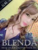 涼風 さら|Club BLENDA 尼崎店でおすすめの女の子