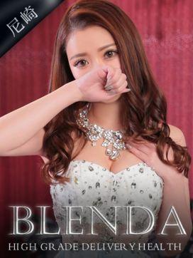 青空 ゆな Club BLENDA 尼崎店で評判の女の子