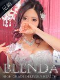 橘 れな|Club BLENDA 尼崎店でおすすめの女の子