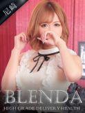 三月 ゆめ|Club BLENDA 尼崎店でおすすめの女の子