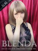 蓮実 かな|Club BLENDA 尼崎店でおすすめの女の子