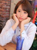 セツナ|ドMな生保レディー名古屋・池下店でおすすめの女の子