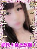 ユキ|E-Body人妻店でおすすめの女の子