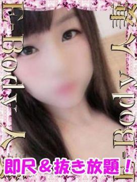 ユキ|E-Body人妻店で評判の女の子