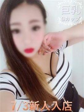 りょう☆☆☆|Apricot Girlで評判の女の子
