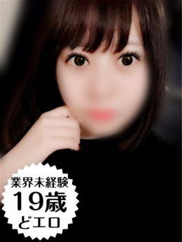 りり☆☆☆☆ | Apricot Girl - 上田・佐久風俗