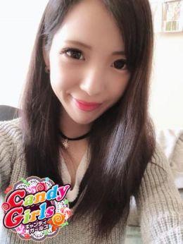 れん | Candy Girls - 山口市近郊・防府風俗