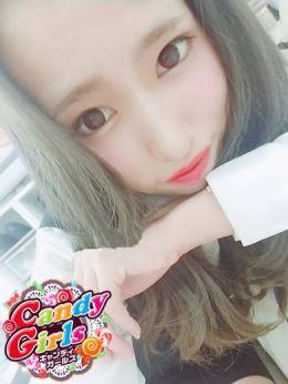 ゆの | Candy Girls - 山口市近郊・防府風俗