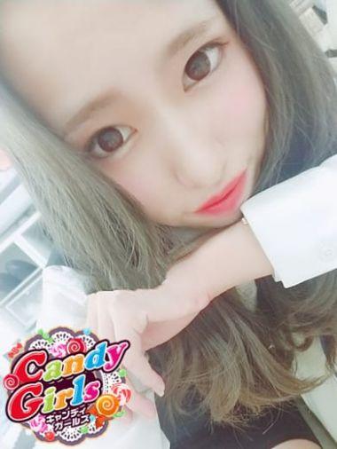 ゆの Candy Girls - 山口市近郊・防府風俗