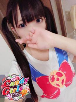 ちか | Candy Girls - 山口市近郊・防府風俗