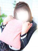 ティナ|静岡♂風俗の神様 沼津店でおすすめの女の子