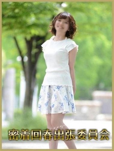 ほたる 密着回春出張委員会 - 舞鶴・福知山風俗