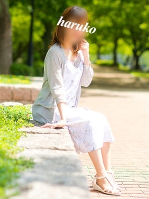 遥子(はるこ)