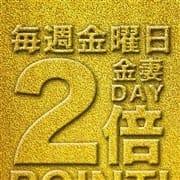 「☆.。毎週金曜日は金妻Day.:*・゜」10/23(金) 19:00 | 金妻 長野店のお得なニュース