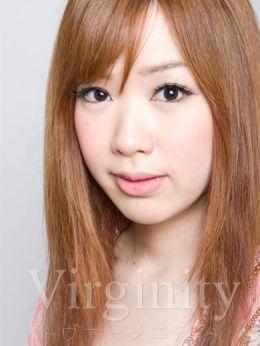 るか | virginity~ヴァージニティ~ - 静岡市内風俗