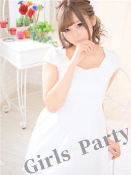 HARUKA~はるか~ 3P対応 | Girls Party - 静岡市内風俗