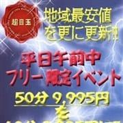 「明日も朝6時営業開始です!!」07/03(金) 23:02 | 英国屋のお得なニュース
