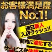 「激安イベント開催中!」07/04(土) 08:30 | GooGoo(グーグー)のお得なニュース
