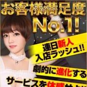 「ネオ韓デリをアナタも体験して下さい!」07/04(土) 09:42 | GooGoo(グーグー)のお得なニュース