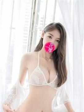 つばさ|花屋で評判の女の子